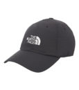 The North Face Horizon Hat Vanadis Grey